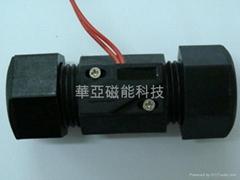FL-03 塑料水流开关