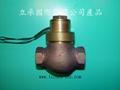 FL-050 (銅製)水流開關 1