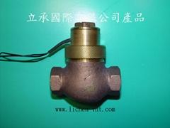 FL-050 (銅製)水流開關
