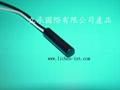 PS-01 Position Sensor