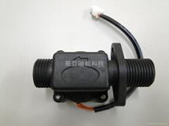 FL-05(ABS)水流开关
