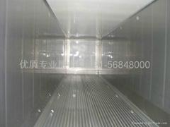 -30℃(零下30度)冷藏箱租賃服務