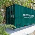Energy Storage Container 13