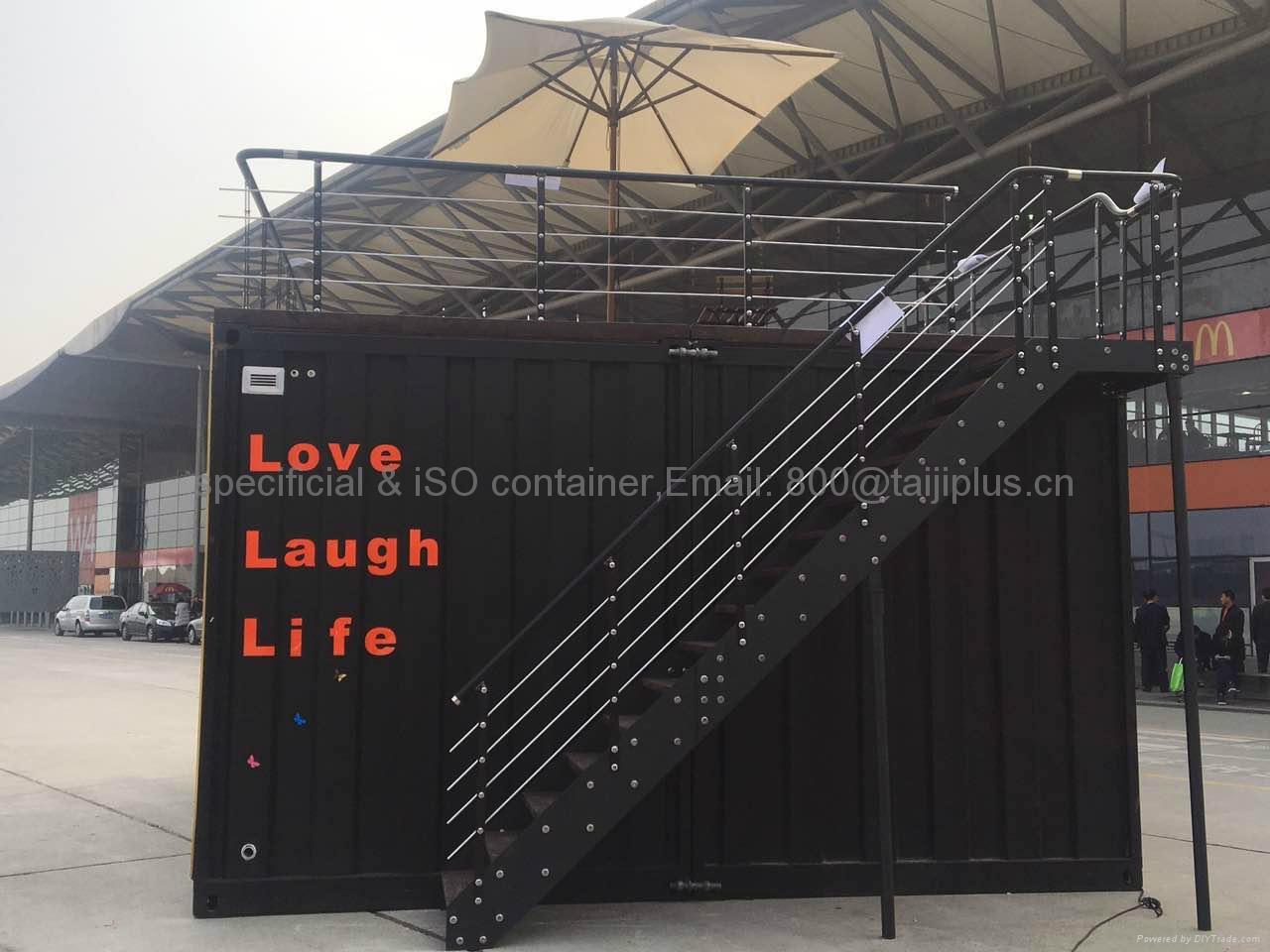 10英尺集装箱定制-快乐小屋 4