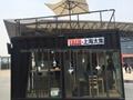 10英尺集装箱定制-快乐小屋 6