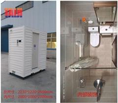 集裝箱移動衛浴 E04