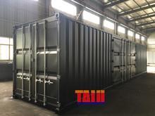 環保設備訂製集裝箱 B-HB01
