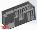 储能型集装箱储能系统方案