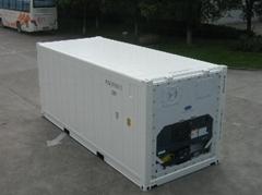 免費試用冷藏集裝箱