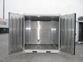冷藏集装箱冷箱,各种尺寸,夏季优惠中