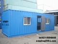 container house (8m)