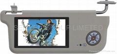 """Car 7""""TFT LCD monitor"""