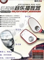 D118 Rearview Mirror Audio player 4