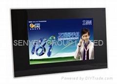 供應A1901 超薄19寸液晶廣告機