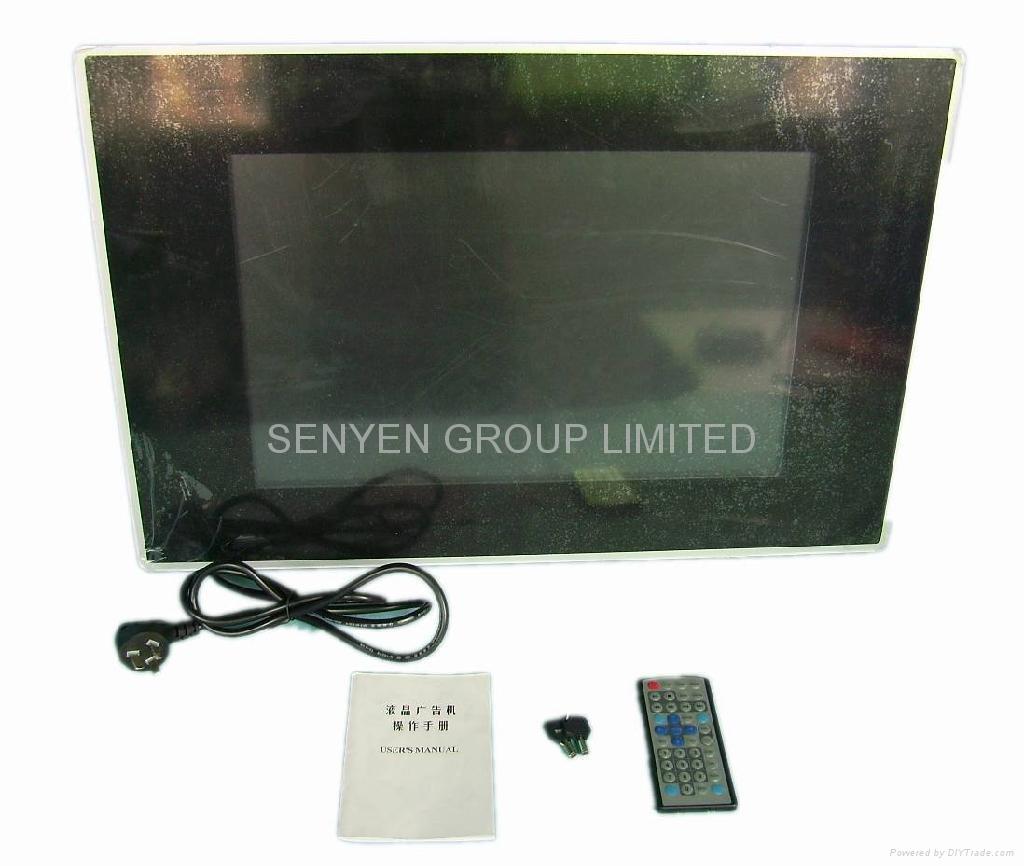 供应A1901 超薄19寸液晶广告机 4