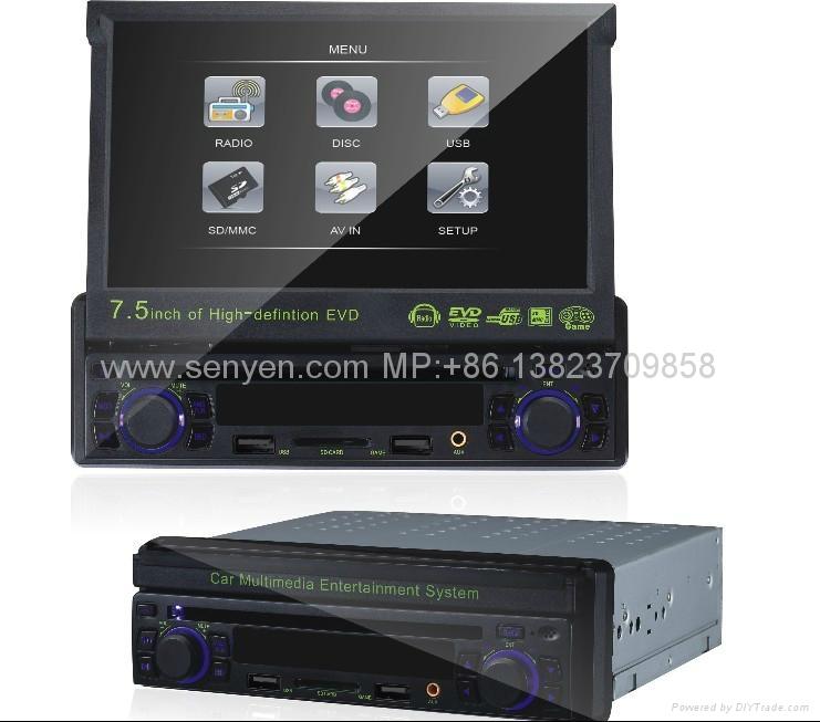7.5寸 單綻紳縮車載DVD/遊戲機/USB/SD高清播放器 1