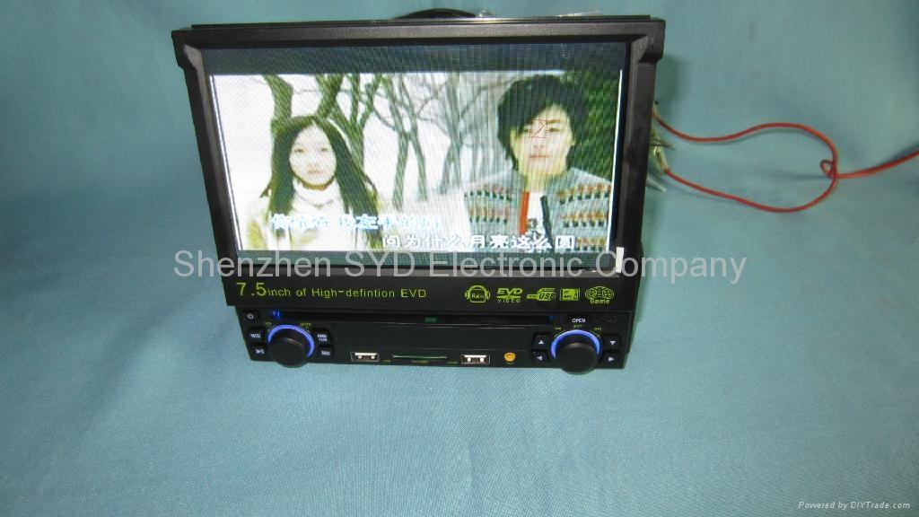 廠家供應CMS750-7.5寸 超低價 熱銷 單綻伸縮車載DVD 高清播放器 2