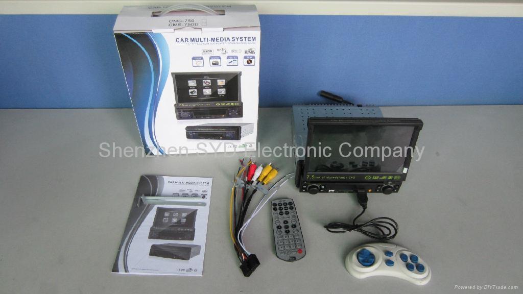 廠家供應CMS750-7.5寸 超低價 熱銷 單綻伸縮車載DVD 高清播放器 5