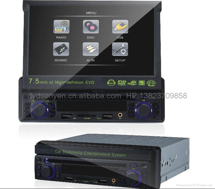 胜源 7.5寸单绽 伸缩 车载DVD/USB/SD 播放器 1