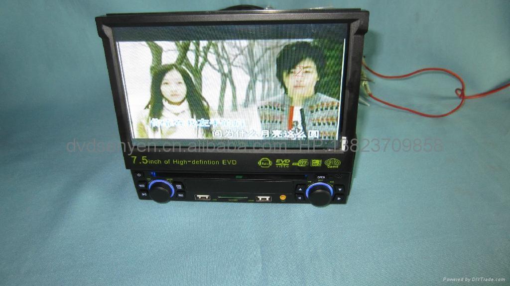胜源 7.5寸单绽 伸缩 车载DVD/USB/SD 播放器 2