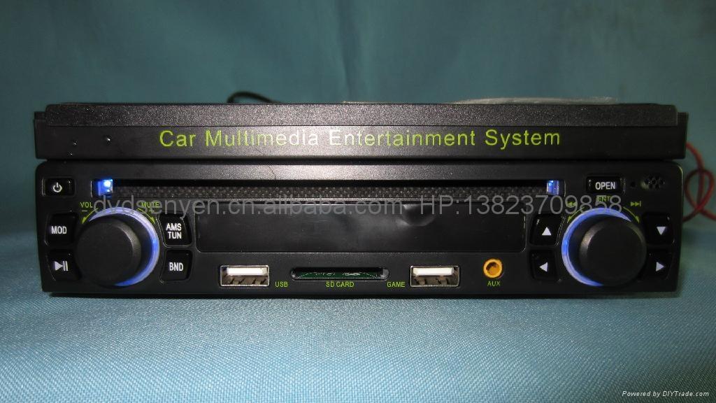 胜源 7.5寸单绽 伸缩 车载DVD/USB/SD 播放器 4
