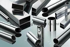 Aluminum Pipe Extruded