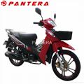 PT110-ZM Chinese Chongqing 110cc Moped