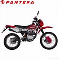 PT150GY-D China Cheap 150cc 4-Stroke