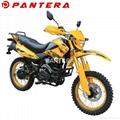 PT200GY-B 150cc 200cc 250cc Chongqing