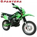 PT200GY-L Chongqing 150cc 200cc 250cc
