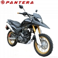 PT250GY-9 New 928 Off-road 250cc