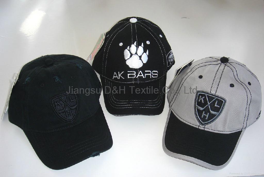 Valuable Washed Baseball Cap/Sports Cap