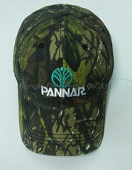 Camouflage regular baseball cap with embroidery