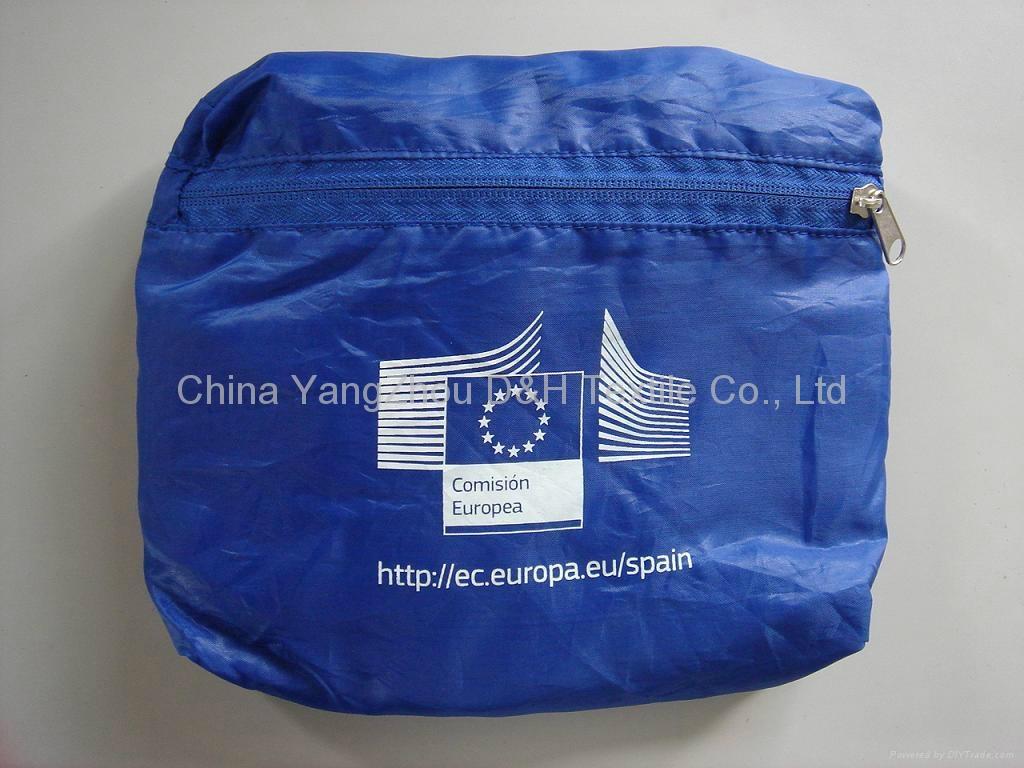 Foldable backpack   3