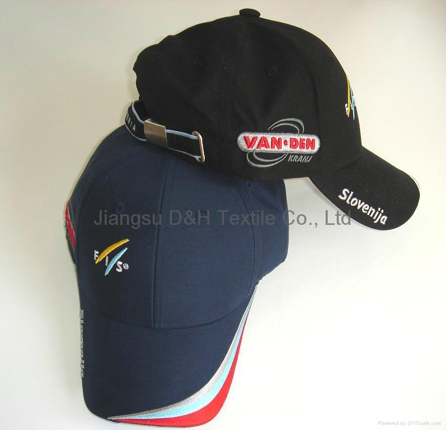 Promotion Basic Cap 4