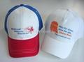 Regular cotton Promotion Jockey Cap