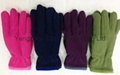 Polar Fleece Anti-pilling Polar Fleece set