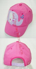 Fashion Animal Embroidery Ctton Child Cap
