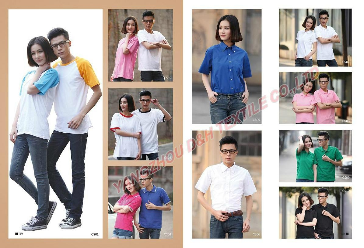 Polyester School student uniform work wear Cloth 6
