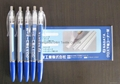 Advertising Promotion Banner Pen flag pen, flyer pen