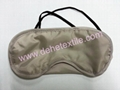 Comfortable Business Class Amenity Kit, Airline Traveling Set