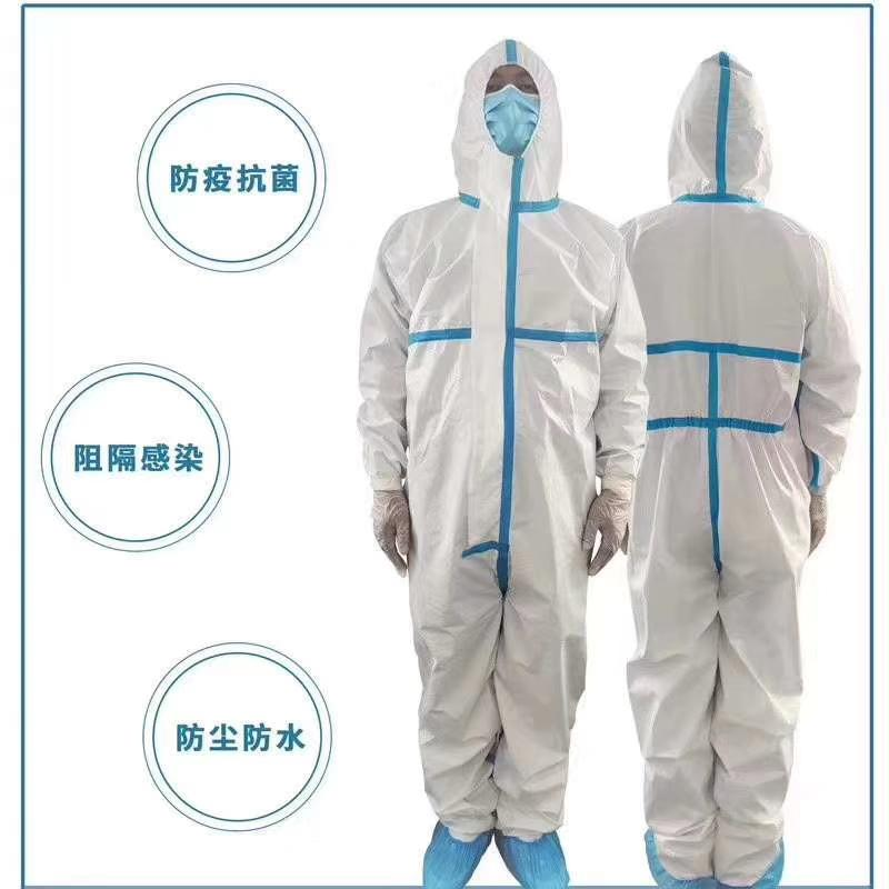 Corona Virus Disposable Personal Coveralls Protect Medical Protective Hoodie 3