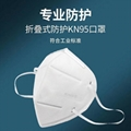 Disposable 3 ply faceshield Earloop  Protection Medical Surgical Face KN95 Mask