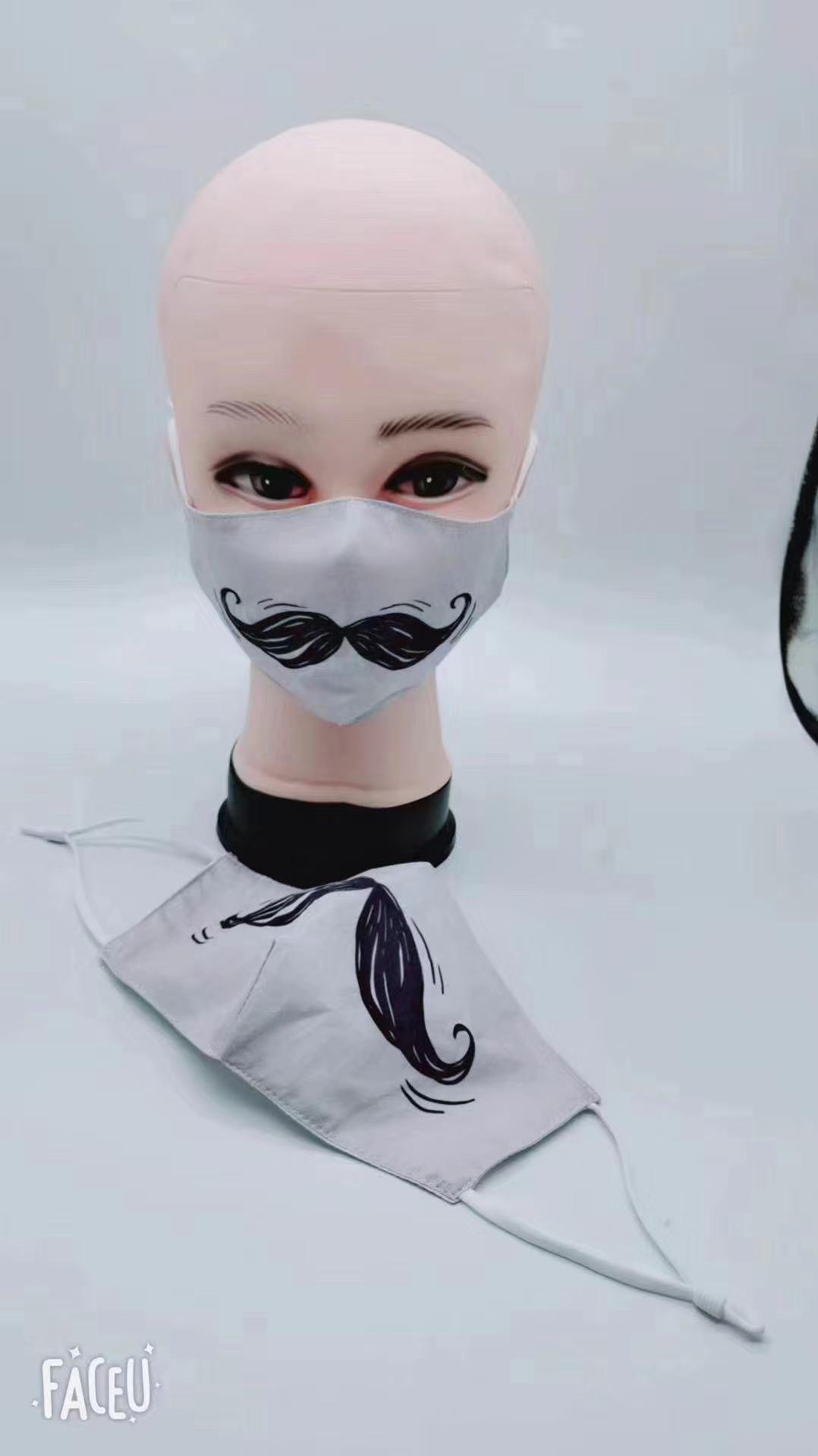 Fashion Protective washable anti odor fabric Isolation face mask 6