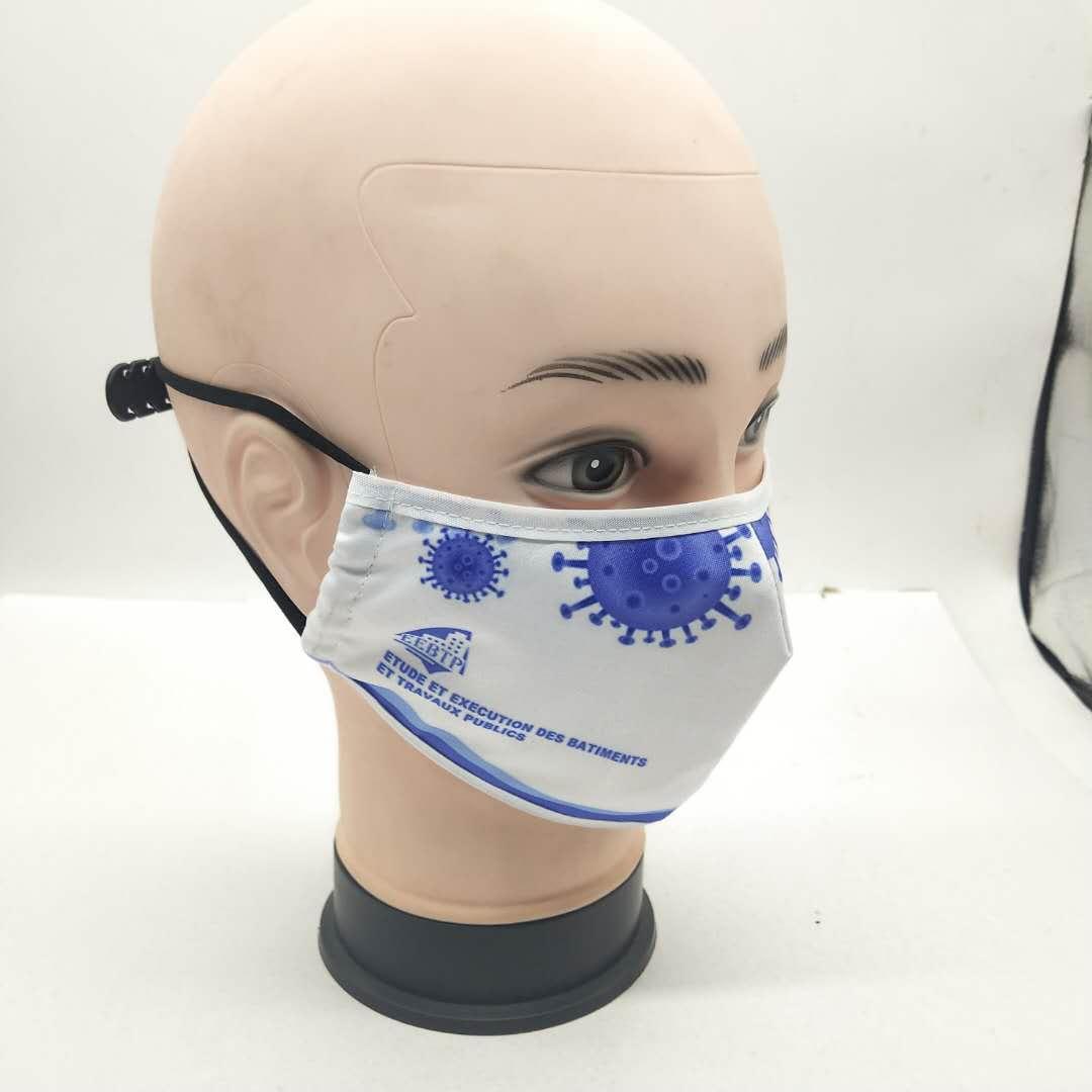 Fashion Protective washable anti odor fabric Isolation face mask 8