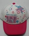 Child Cap with badge