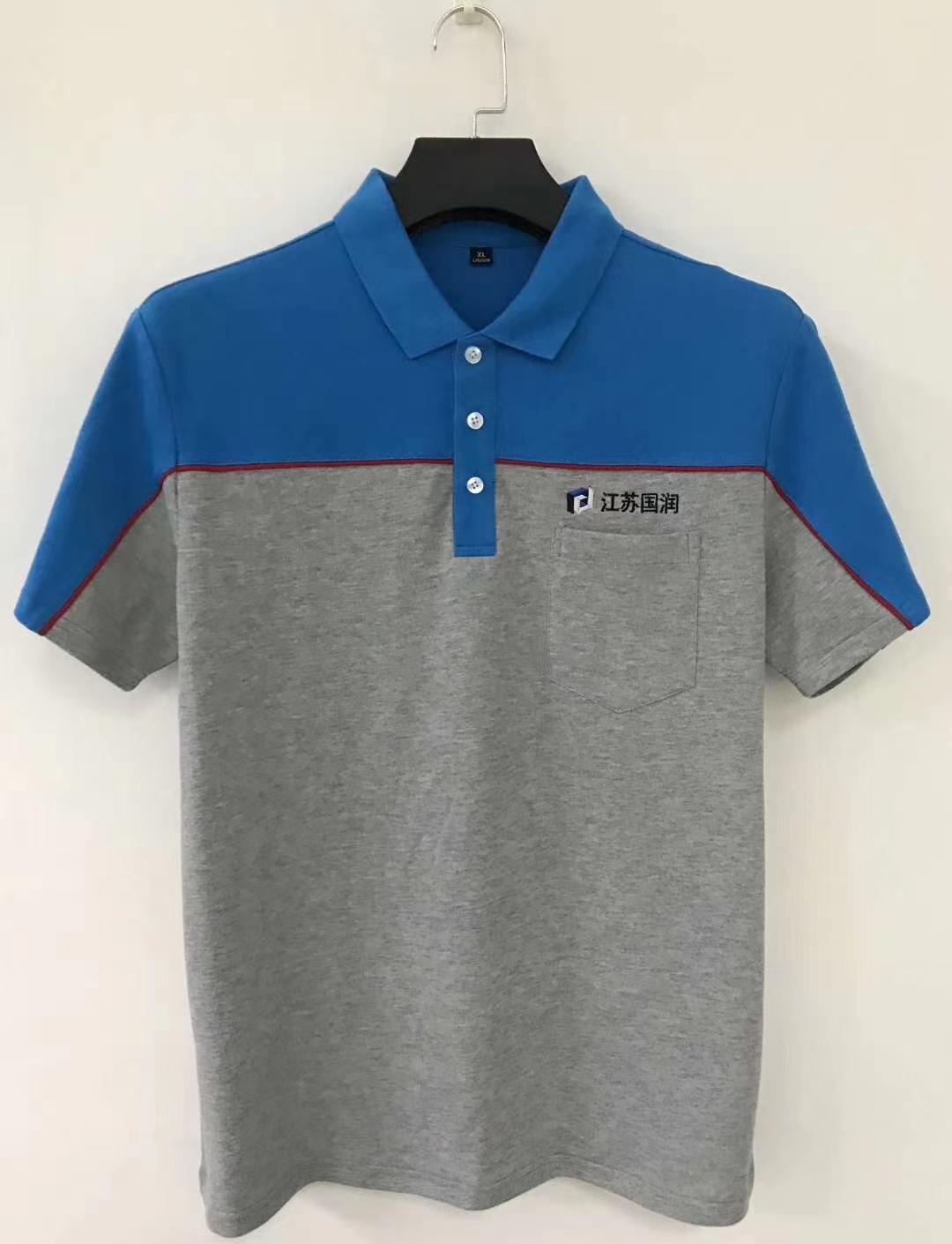 High Quality Cotton Pique Mesh Polo Shirt/Tshirt work cloth 4