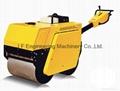595kgs Double-drum Reversible Vibratory Road Roller DRR595