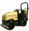 730kgs Ride-on Double-drum Reversible Vibratory Road Roller RDRR730