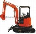 2800kgs Mini Hydraulic Crawler Excavator